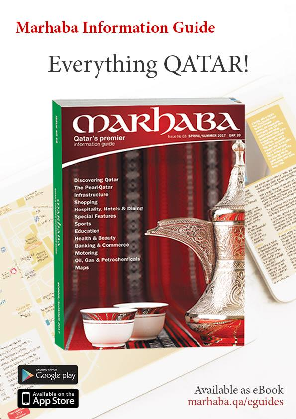 Marhaba Information Guide 2017