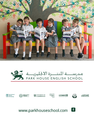 Park House English School Doha Qatar
