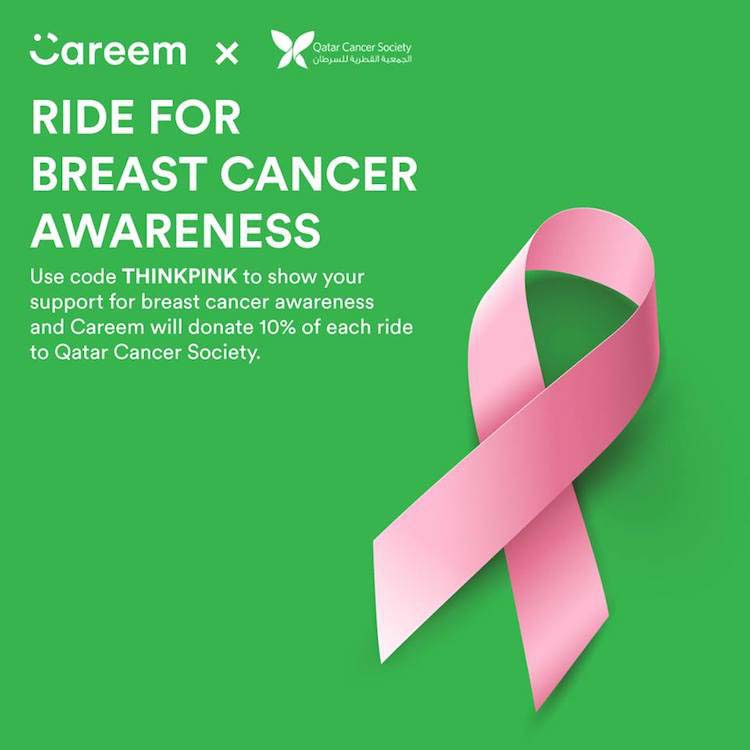 Careem Breast Cancer Awareness Campaign