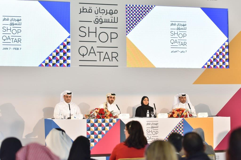 Shop Qatar 2018 Press Conference Doha Qatar