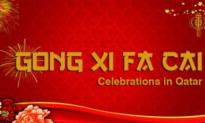 Chinese New Year Celebrations in Qatar