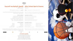 After School Sports Activities Term 1