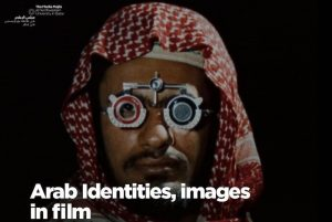 Arab Identities Exhibition