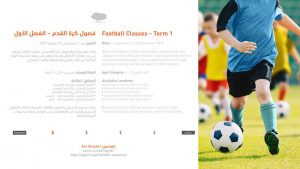 Football Classes - Term 1