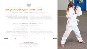 Karate Classes Term 1