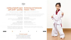 Kickboxing and Taekwondo Classes Term 1