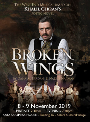Broken Wings Musical