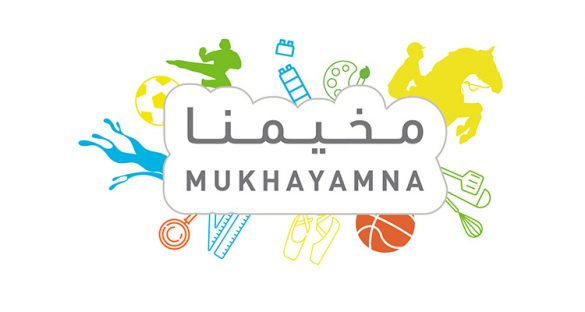 Mukhayamna Summer Camp